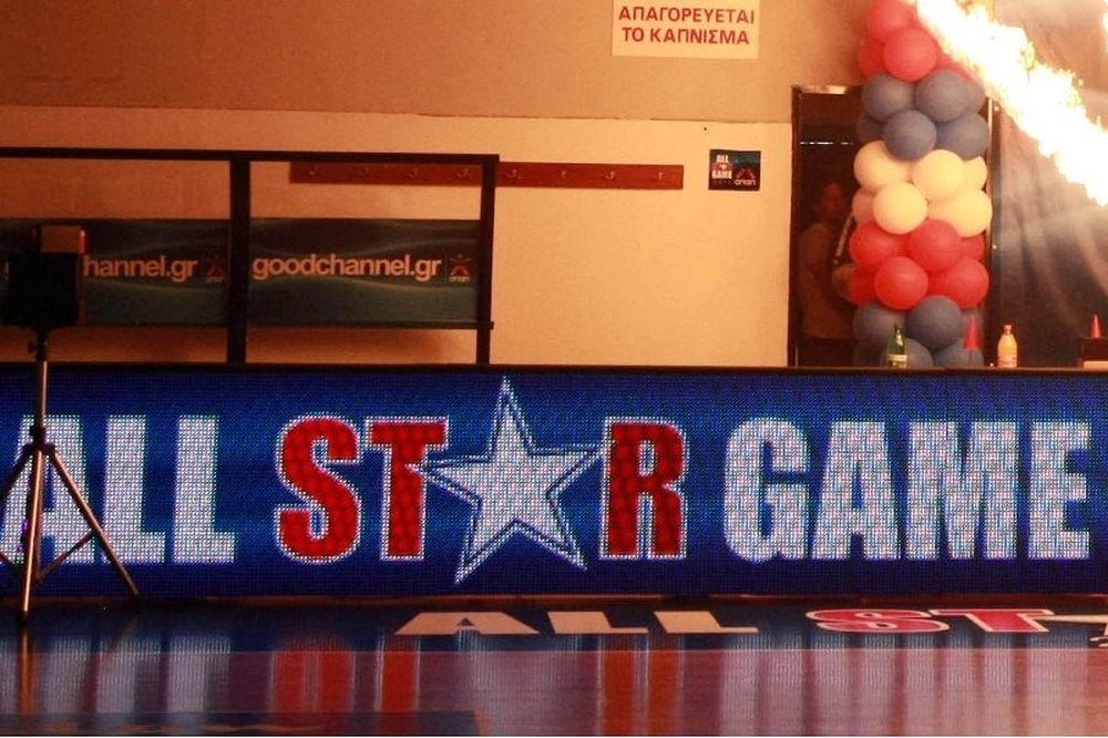 ΕΣΑΚΕ: Στην Πάτρα το 20ό All Star Game