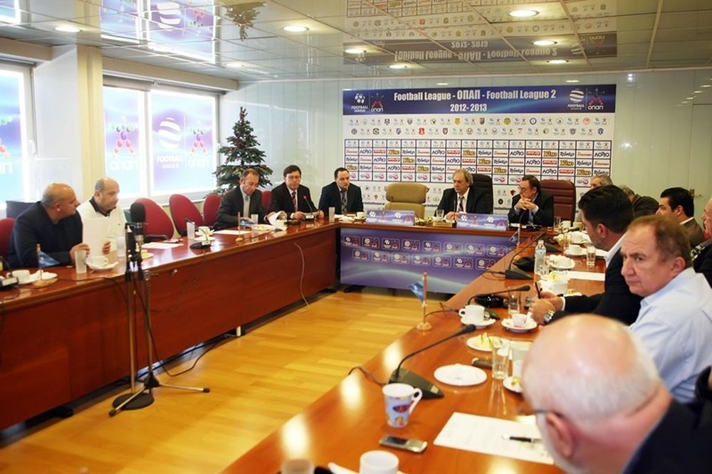 Football League: Συνδερίαση για την αναδιάρθρωση