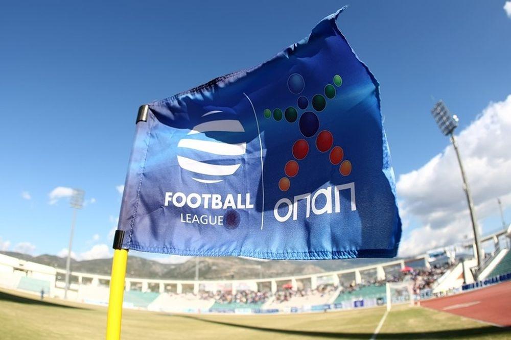Football League: Την Τετάρτη η 23η αγωνιστική