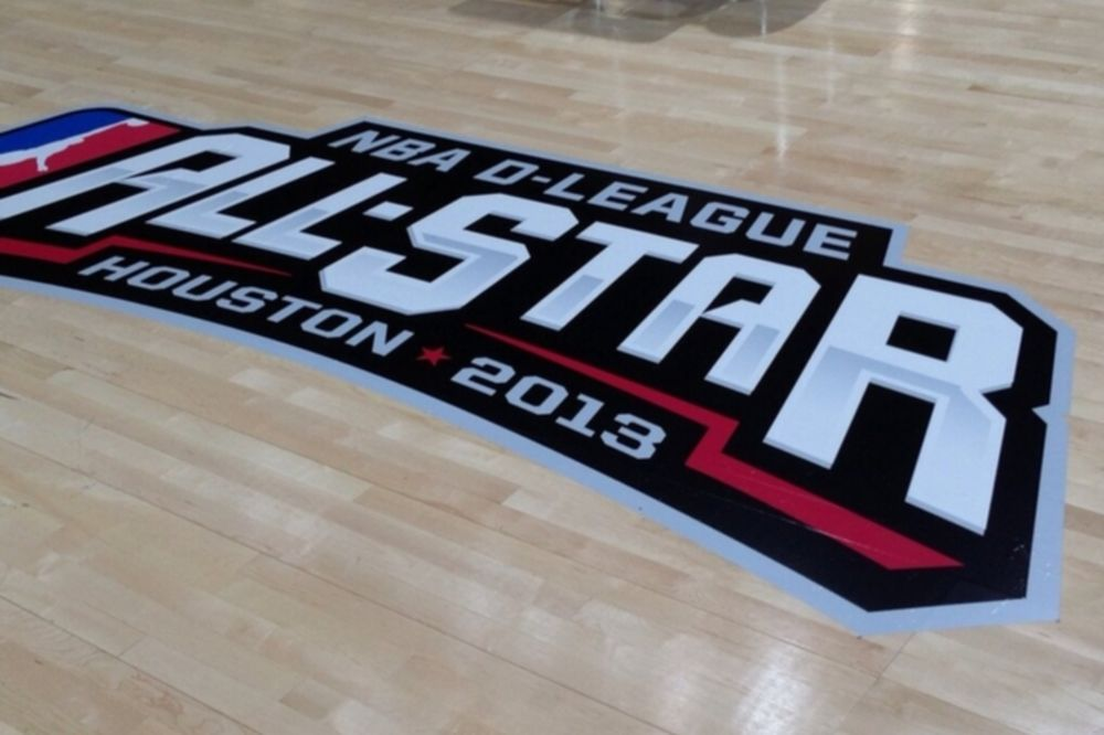 NBA All Star Game: Νίκη των Prospects (videos)