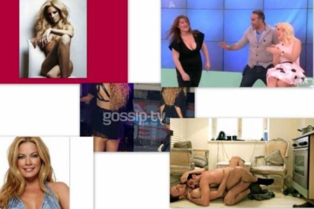 Οι χειροπέδες, η Τζούλια, οι gay ερωτικές σκηνές...