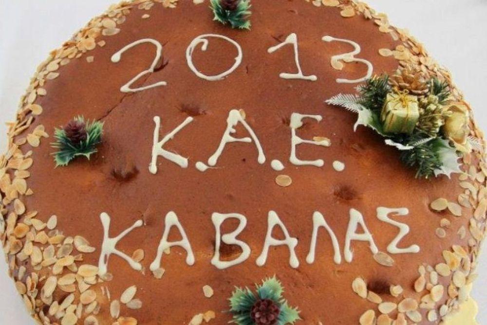 Παπακωνσταντίνου: «Δεν θα υποβιβαστεί η Καβάλα» (video+photos)