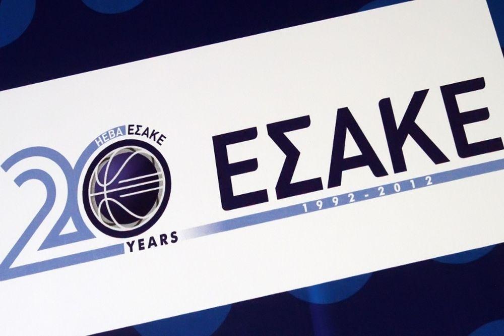 Basket League ΟΠΑΠ: Το πρόγραμμα