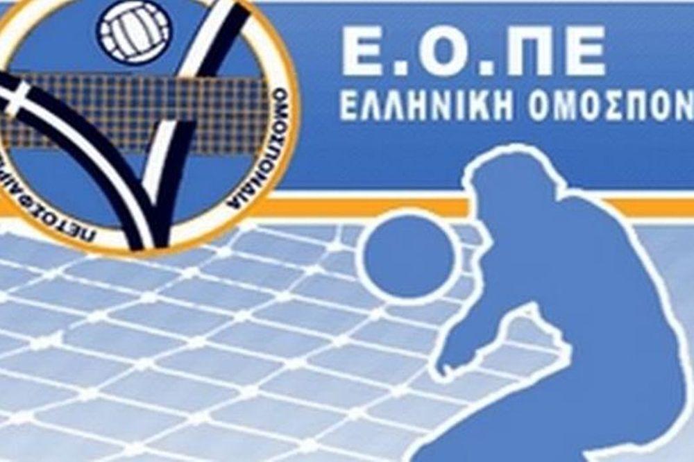 ΕΟΠΕ: Επιστολή διαμαρτυρίας στον υφυπουργό Αθλητισμού