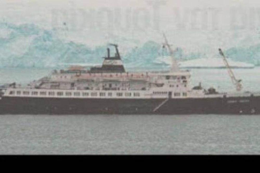 Πλοίο-φάντασμα εμφανίστηκε στον Ατλαντικό