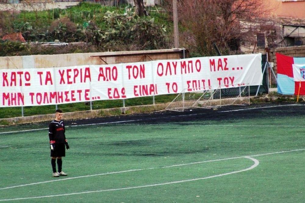 Όλυμπος Κέρκυρας: Εξαλλοι για τη διαιτησία από την Καστοριά