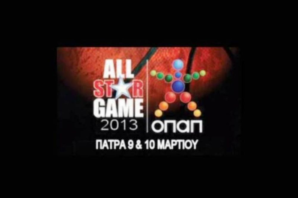 All Star Game: Και αγώνας Εθνικών