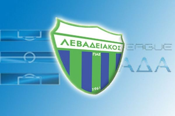 Πέτρος Θεοδωρίδης: Συλλυπητήρια από Λεβαδειακό