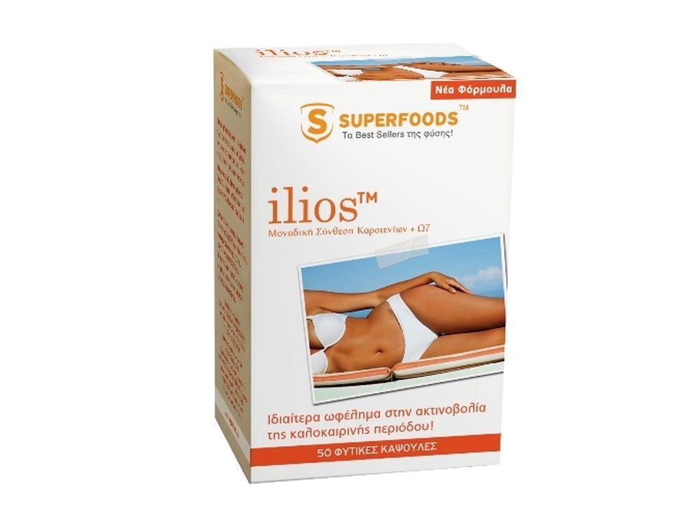 ilios από τα Superfoods