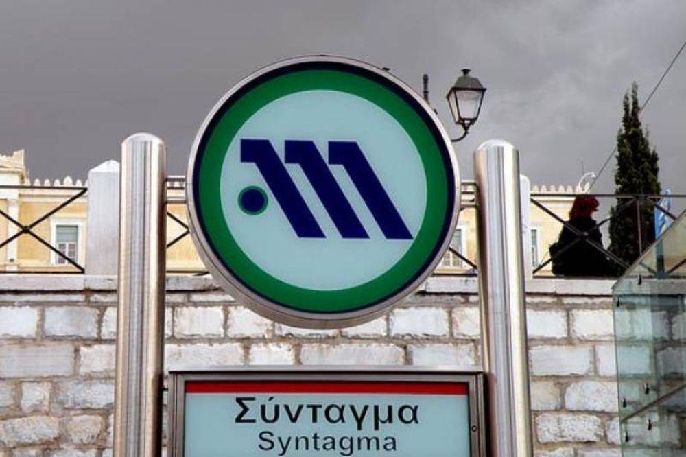 Κλείνει από τις 17:30 ο σταθμός του μετρό στο Σύνταγμα