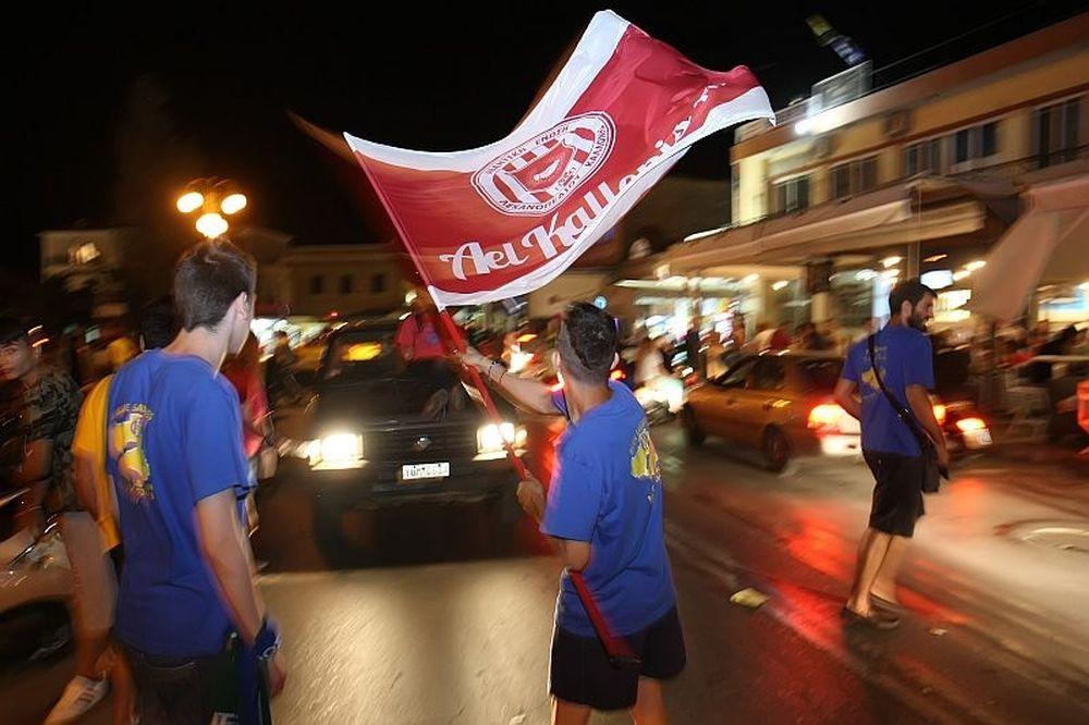Καλλονή: Σύνδεσμος φιλάθλων και στην Αθήνα