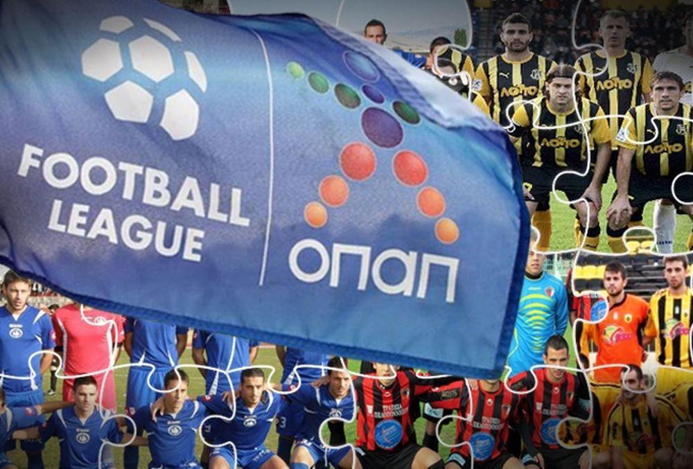 Football League: Επιστροφή Κέρκυρας, τρένο Ολ. Βόλου και Χανιά