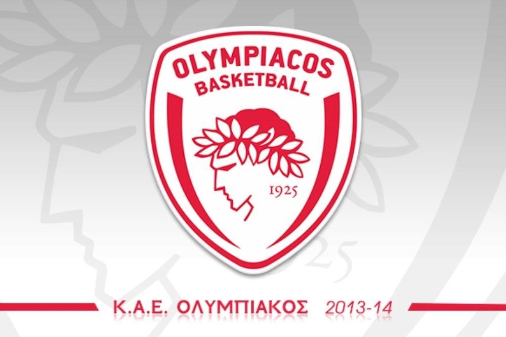 Ολυμπιακός: Ανακοίνωση για τον Παπαλουκά