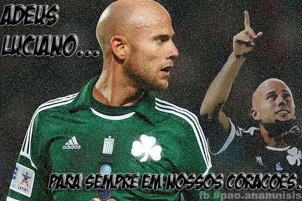 Αντίο «τρελέ» Αργεντινέ! (pics+vids)