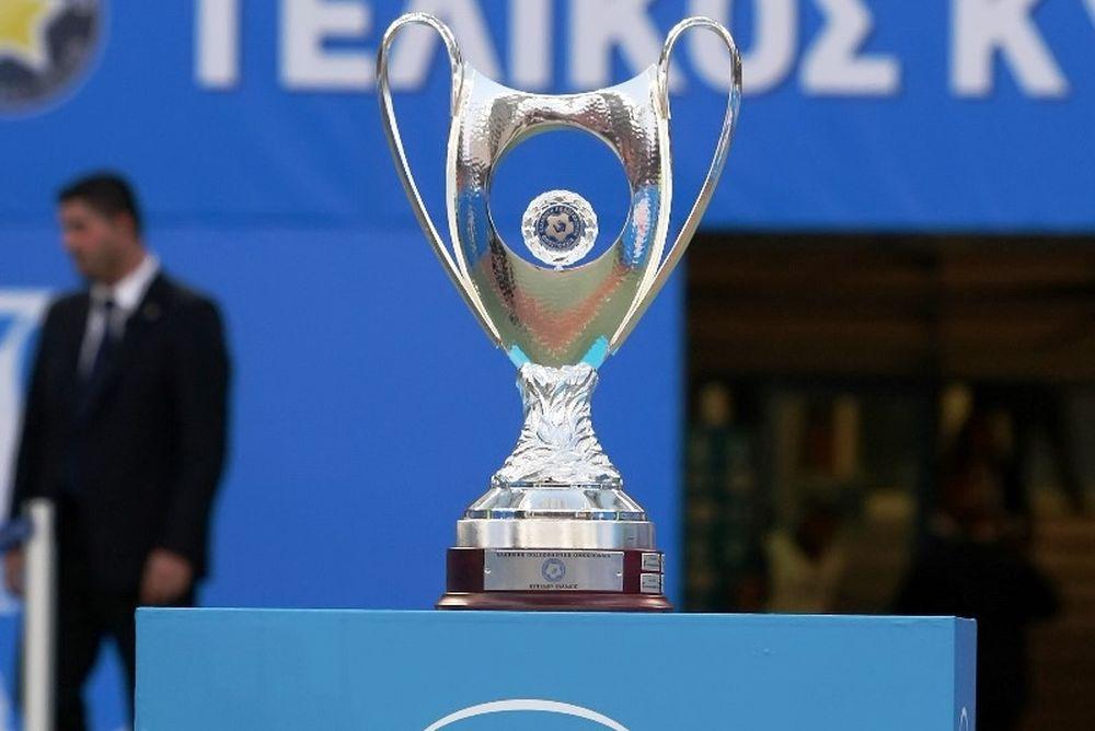 Κύπελλο Ελλάδας: Τρίτη φάση… πράξη πρώτη
