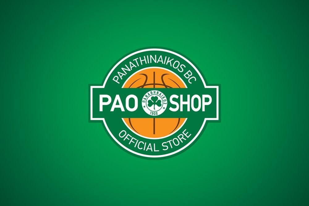 Παναθηναϊκός: Το PAO SHOP δωρίζει τρεις εμφανίσεις μπάσκετ (photo)