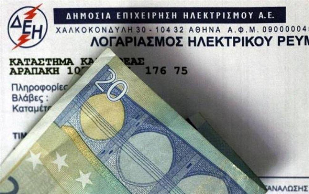 Μείωση του λογαριασμού της ΔΕΗ γίνεται;