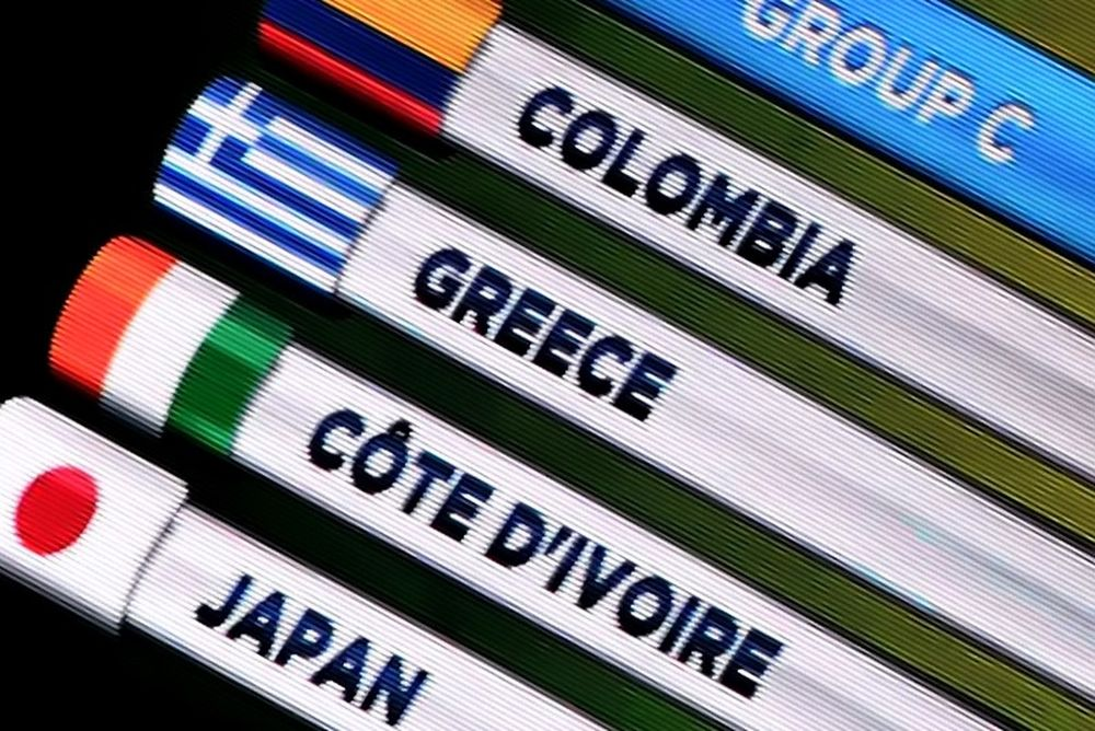 Βραζιλία - Μουντιάλ 2014: Οι αντίπαλοι της Ελλάδας με τα... μάτια της ΕΠΟ