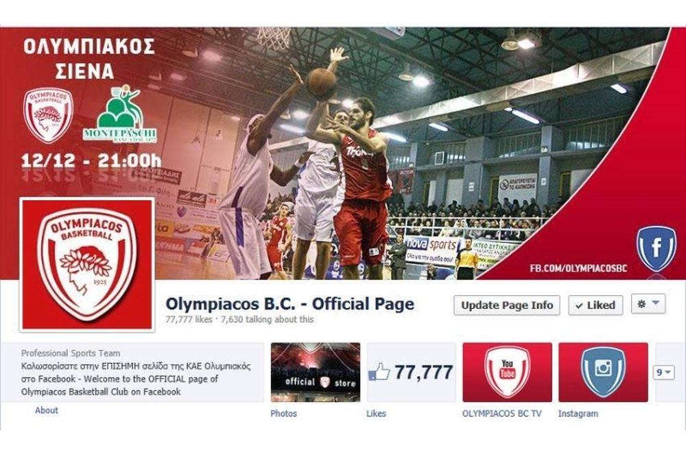 Ολυμπιακός: Το σημαδιακό 77.777
