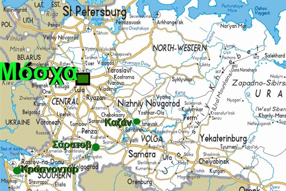 Παναθηναϊκός: Μόσχα- Σαράτοβ- Καζάν και Κράσνονταρ (photos+videos)