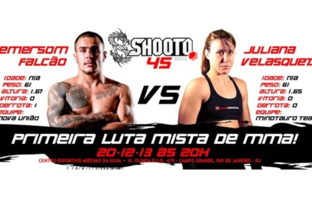 MMA: Αγώνας άνδρα με γυναίκα στη Βραζιλία