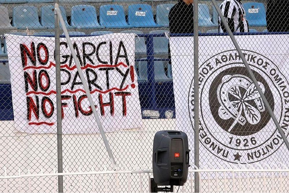 ΠΑΟΚ: Το μήνυμα του κόσμου για Γκαρσία