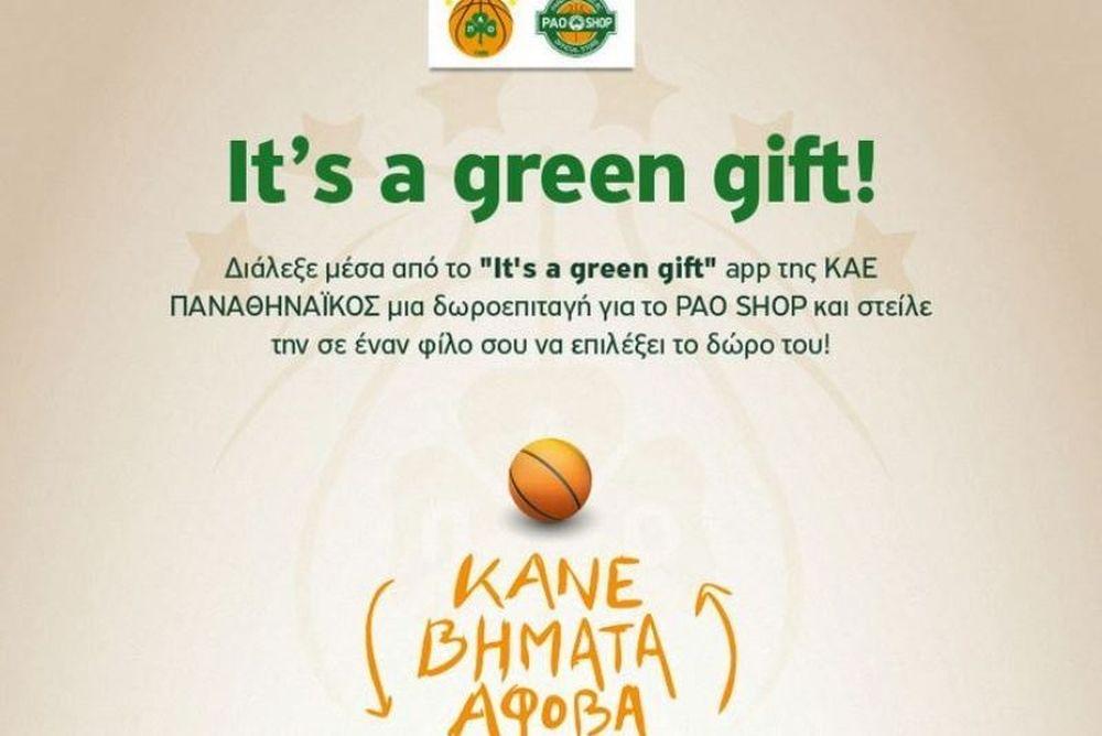 Green gift app για δωροεπιταγές του PAO SHOP!