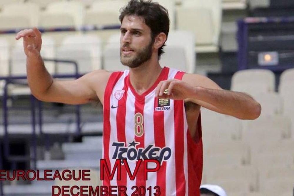 Ολυμπιακός: «Πολλά συγχαρητήρια στον Στράτο...»