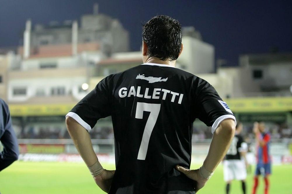 Στο φιλικό για τον Μιλίτο ο Γκαλέτι