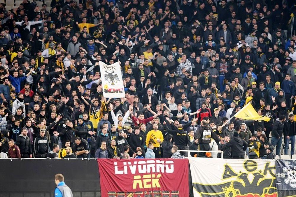 AEK: Αρχίζουν τα ταξίδια εκτός Αττικής