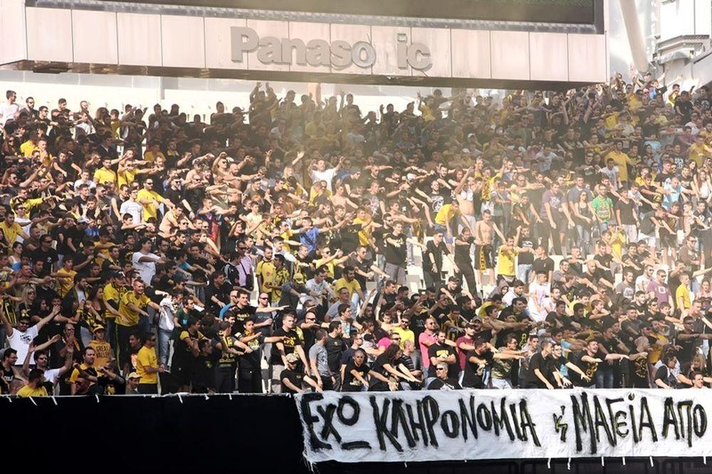 Επεισόδια οπαδών στη Θεσσαλονίκη