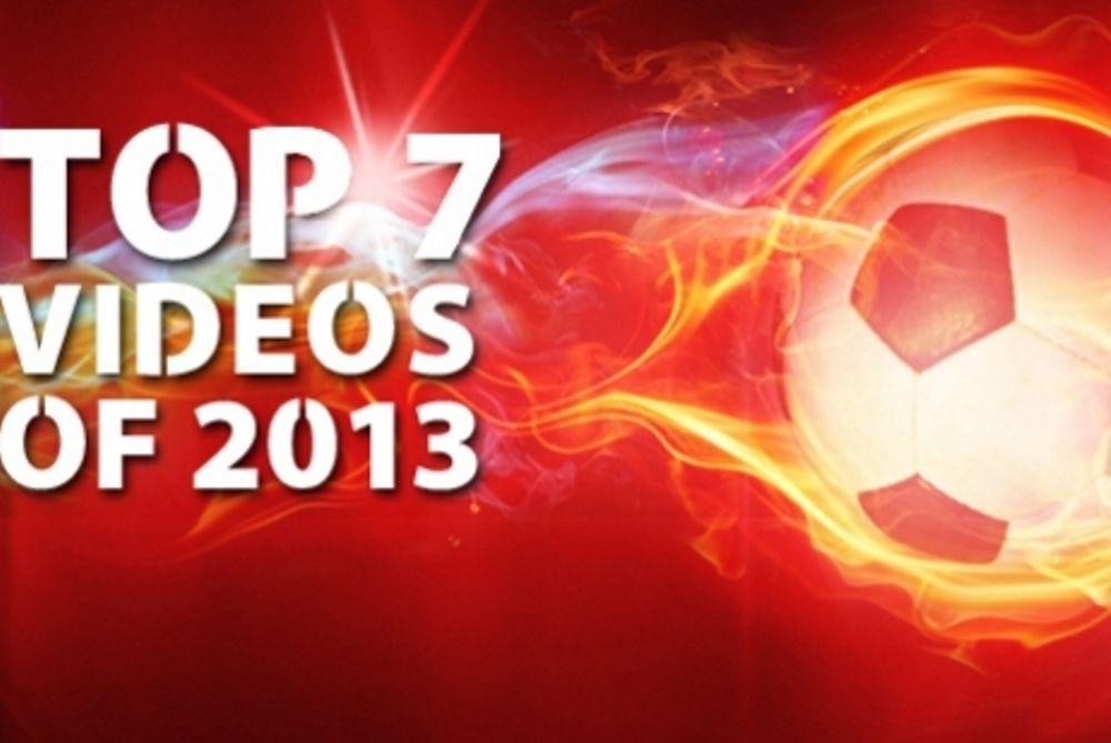 Ολυμπιακός: Κορυφαίος… ο «Νικόλας» (video)