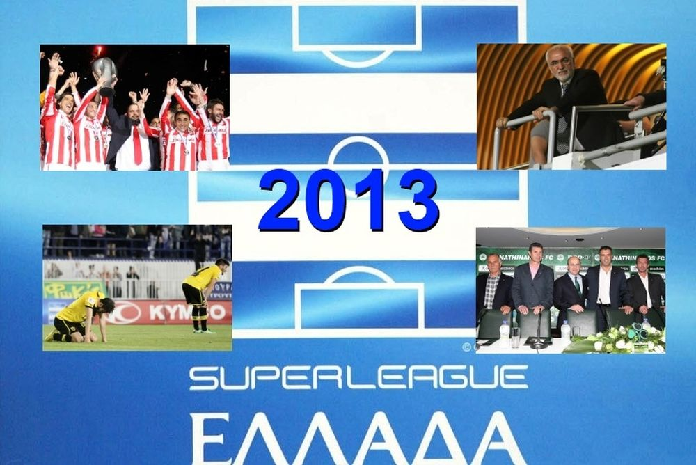 Super League: Στην κορυφή ο Ολυμπιακός, υποβιβασμός ΑΕΚ και το… άγνωστο