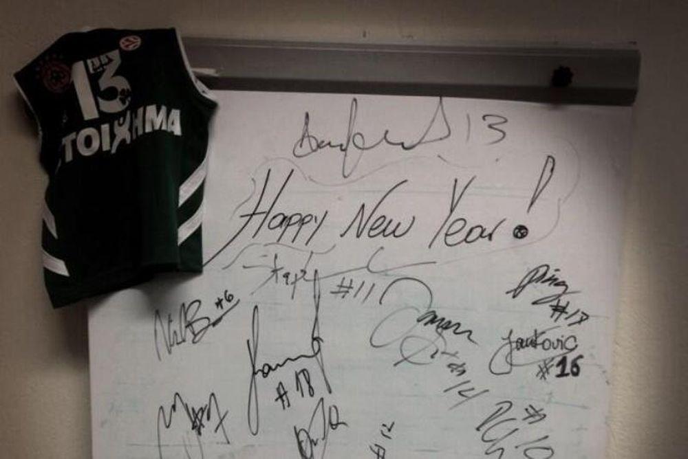 ΚΑΕ Παναθηναϊκός: Καλή χρονιά με... υπογραφές! (photo)