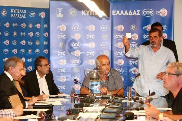 Κύπελλο Ελλάδας: Το… παζλ των ομίλων (photos)