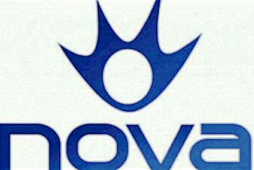 Η κλήρωση της Basket League στα κανάλια Novasports!