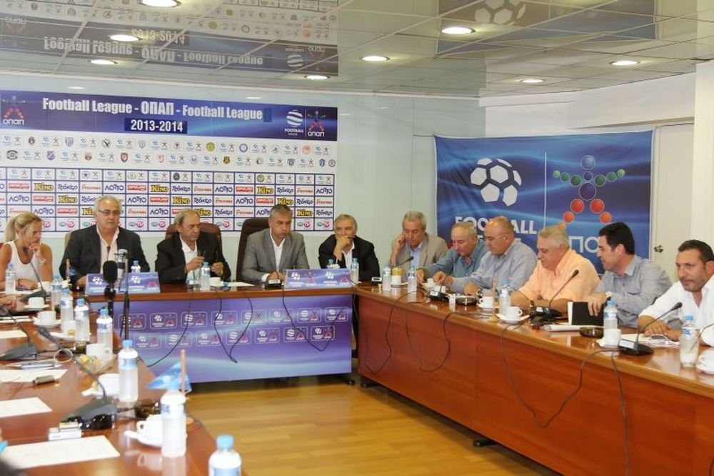 Football League: Αναβολή στην έναρξη του πρωταθλήματος!