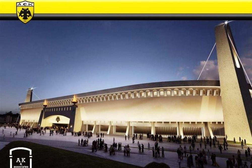 ΑΕΚ: Η κατασκευή του νέου γηπέδου Live!