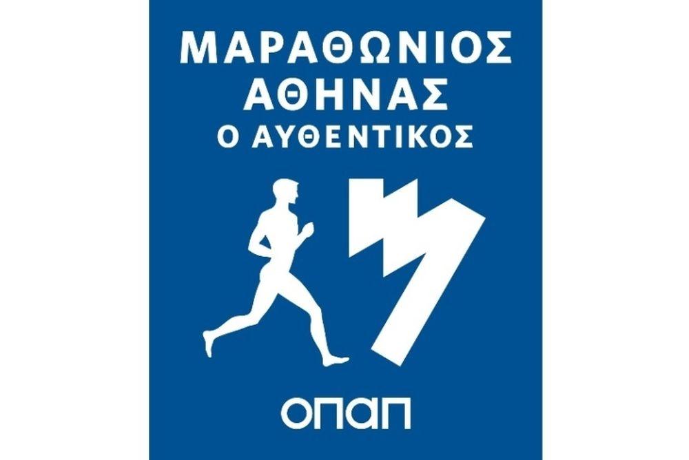 Μαραθώνιος Αθήνας, ο Αυθεντικός: Η συνέντευξη Τύπου