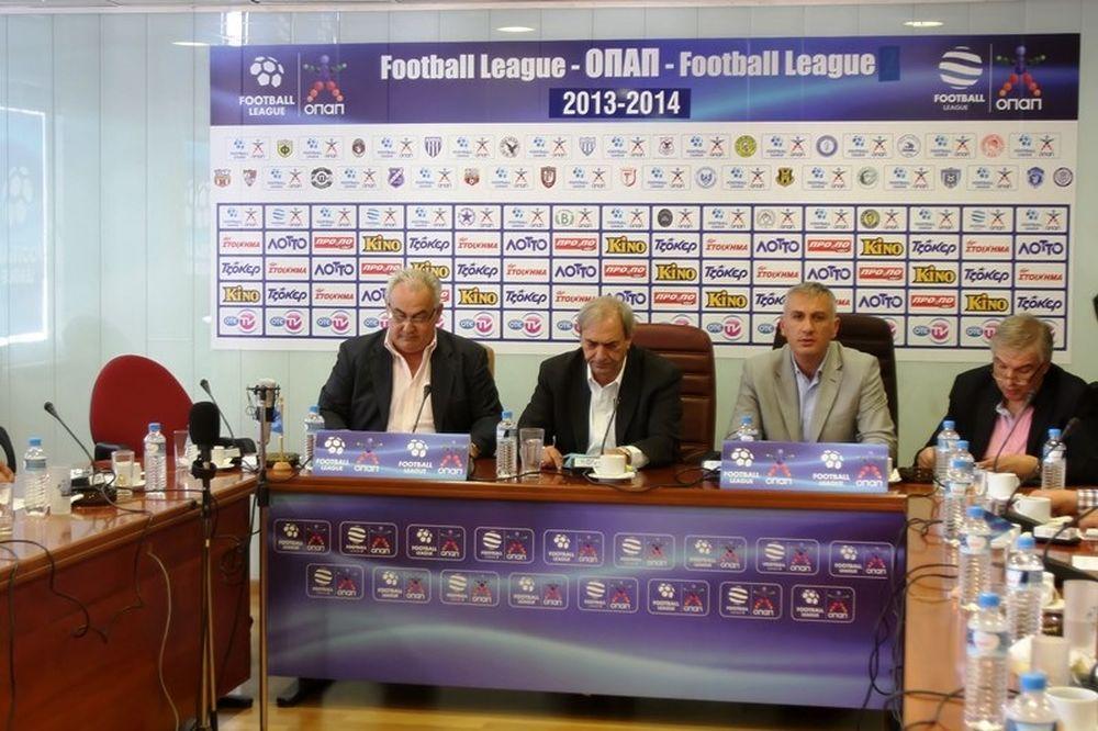 Football League: Σέντρα στις 12/10 και... βλέπουμε