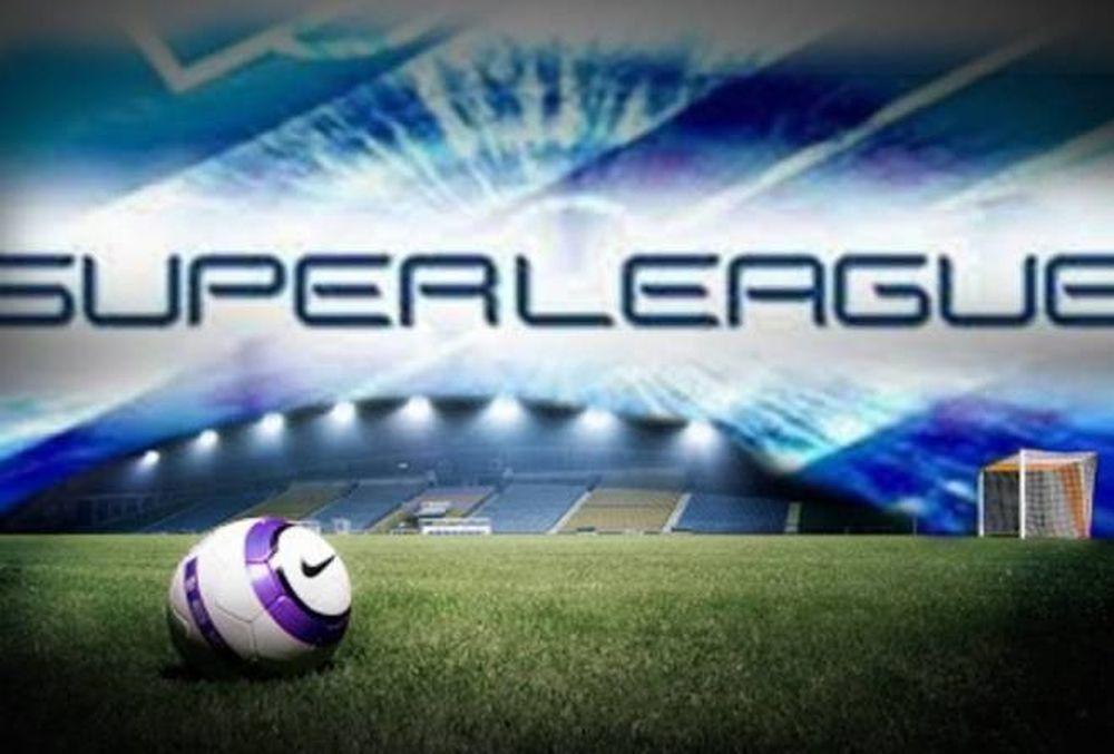 Super League: «Κληρώνει» για την 6η αγωνιστική