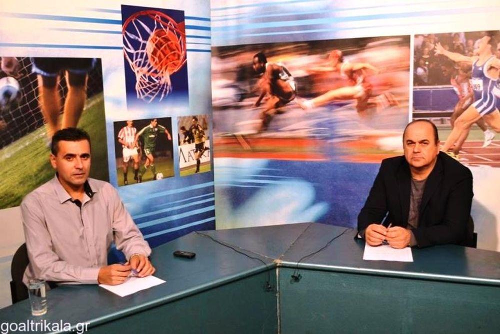 Κουτσούρης: «Σε 20 μήνες στη Super League τα Τρίκαλα»
