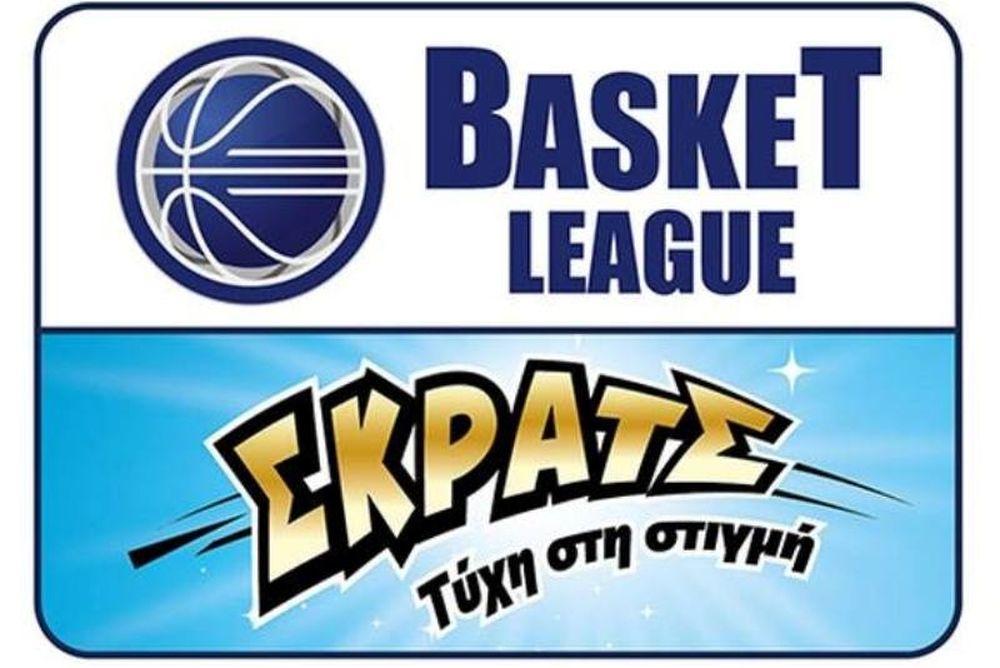 Basket League ΣΚΡΑΤΣ: Νέο όνομα, νέο λογότυπο