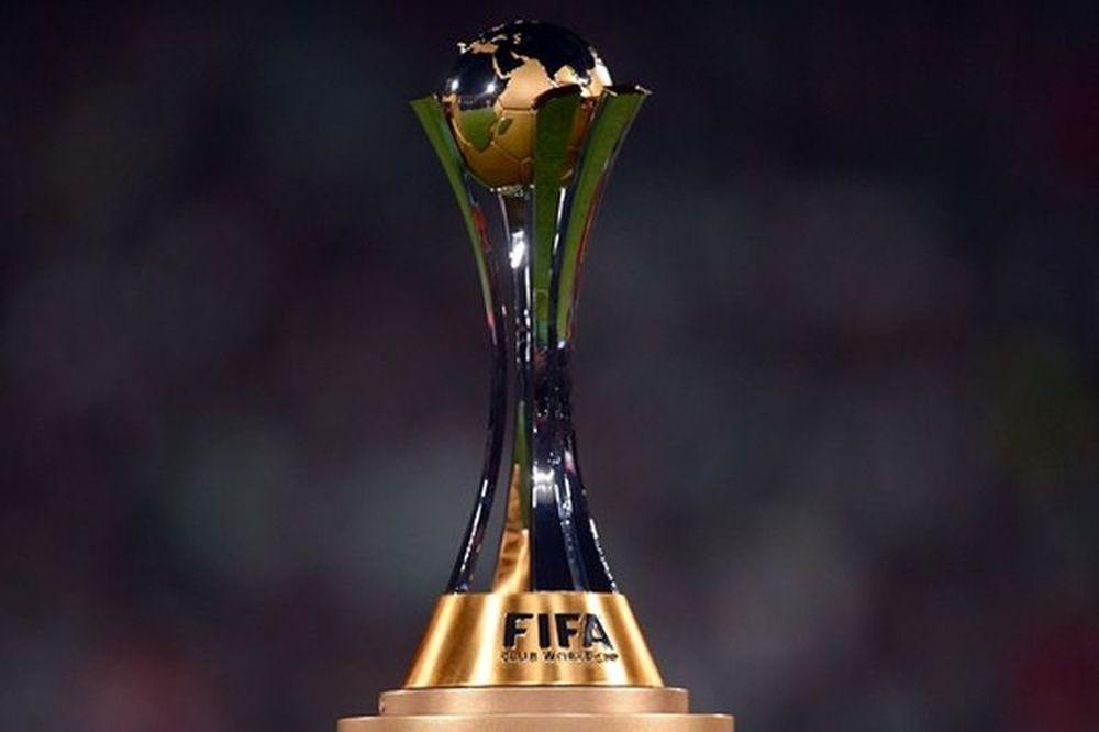 Παγκόσμιο Κύπελλο Συλλόγων: Έγινε η κλήρωση