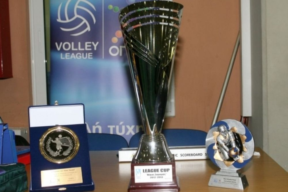 League Cup Βόλεϊ: Το πρόγραμμα του «Νίκος Σαμαράς»