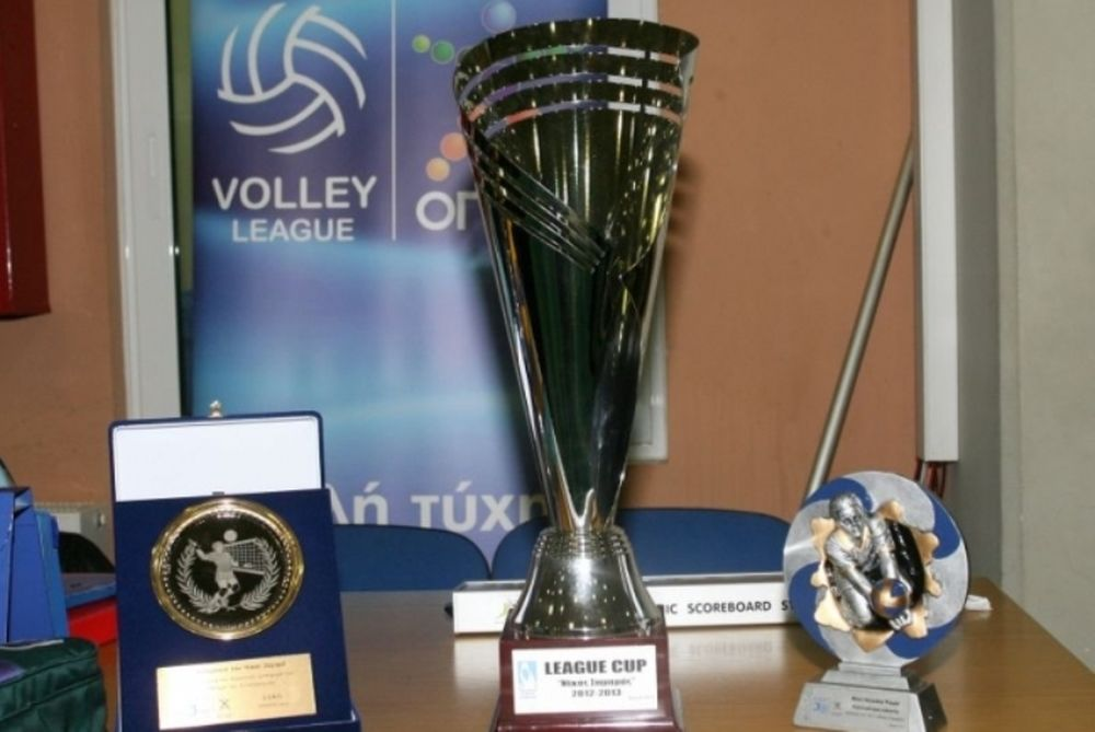 League Cup Βόλεϊ «Νίκος Σαμαράς»: Οι διαιτητές των αγώνων