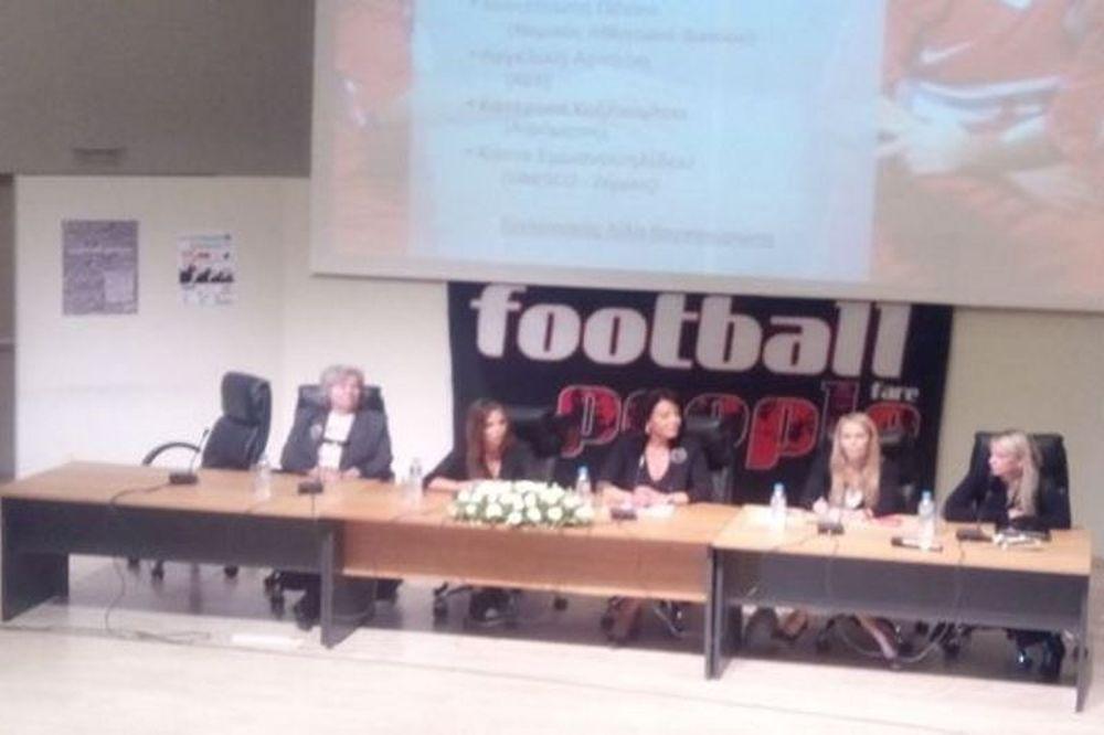 Ατρόμητος: Ενεργή παρουσία στο συνέδριο για τον ρατσισμό
