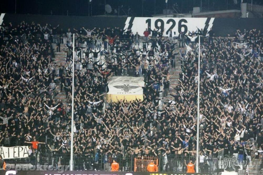 ΠΑΟΚ: Πρόστιμο 6.000 ευρώ για Κύπελλο
