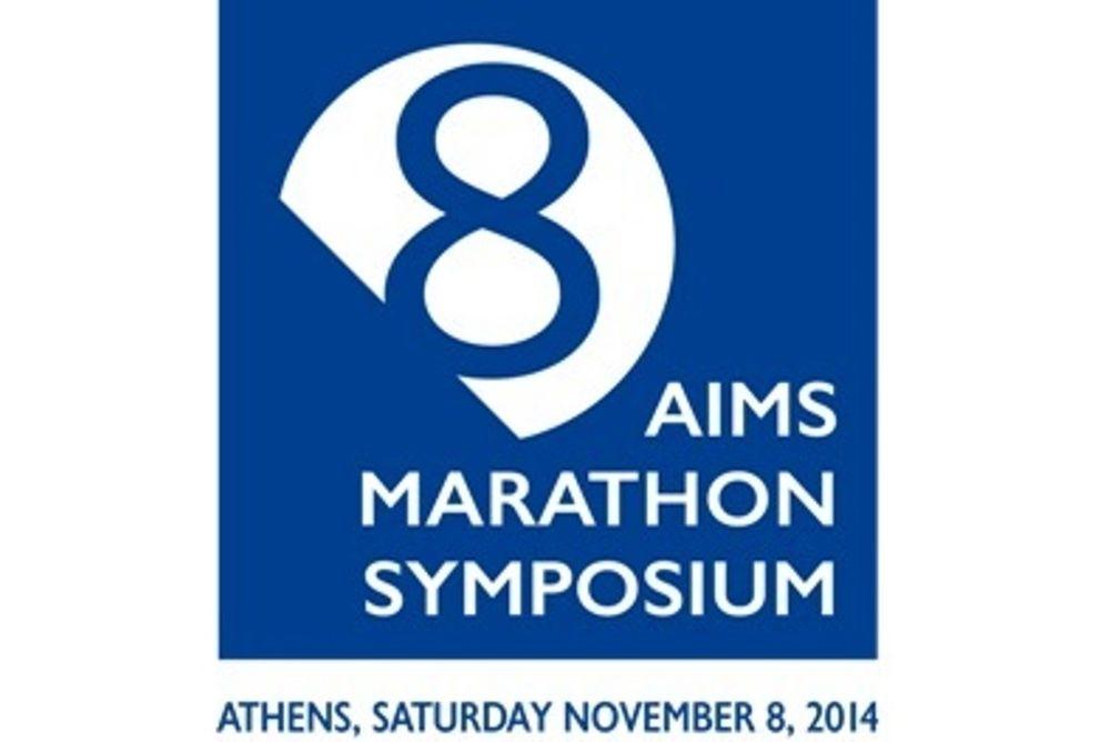 Μαραθώνιος Αθήνας: 80 διοργανωτές στην Ελλάδα