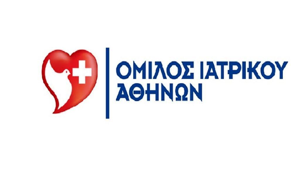 ΑΕΚ: Συνεχίζει την συνεργασία με μεγάλο Ιατρικό Όμιλο